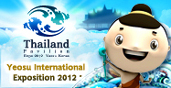 Yeosu International Exposition 2012