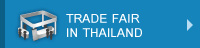 Trade Fairs in Thailand