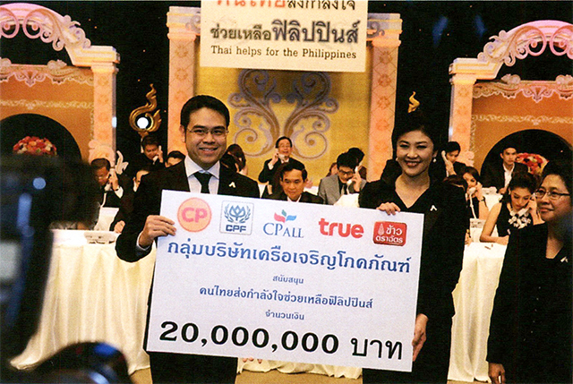Charoen Pokphand Group donated Bt 20 million for the victims of Typhoon Haiyan