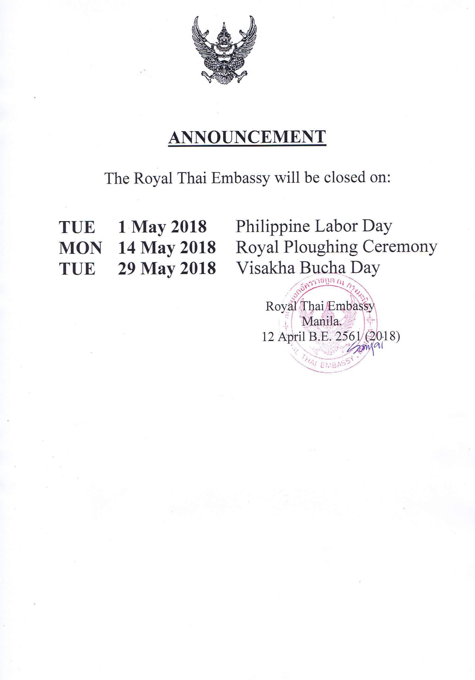 May2018Holidays